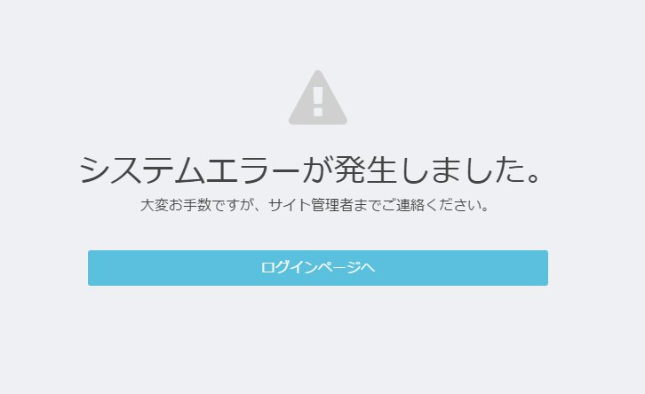1.system_error