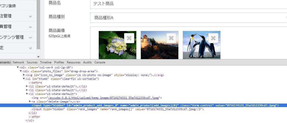 5.add_image